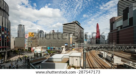 OSAKA, JAPAN - OCTOBER 2, 2012: Panoramic view of Umeda district.