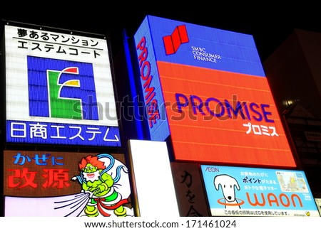 OSAKA, JAPAN - OCTOBER 16, 2013: Trademarks exhibit their logos for advertisement in Osaka on October 16, 2013 in Japan.
