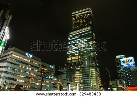 OSAKA, JAPAN - SEPTEMBER 15, 2015: Abeno Harukas building at night, Osaka. It is 300 meters tall and has 62 floors, as well as the tallest building in Japan.