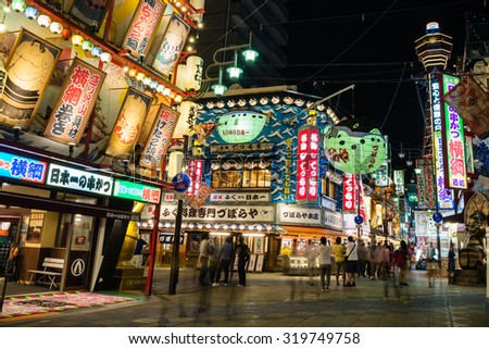 OSAKA, JAPAN - SEPTEMBER 5, 2015: Tsutenkaku tower and Shinsekai district at night, Osaka.