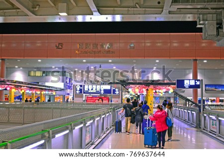 OSAKA, JP - APR. 6: Kansai Airport Station interior on April 6, 2017 in Osaka, Japan. Kansai Airport Station is a railway station shared by Nankai Electric Railway and JR West at Kansai Int'l Airport.