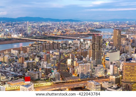 Osaka Skylines building sunset, Japan - stock photo