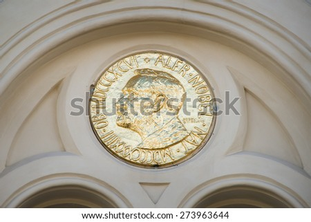 OSLO - APRIL 29: A golden image of the Nobel Peace Prize decorates the front of the Nobel Peace Center in Oslo, Norway, April 29, 2015. - stock photo