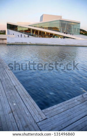 OSLO - JULY 14: Panorama of the Oslo Opera House July 14, 2009 in Oslo, Norway - stock photo