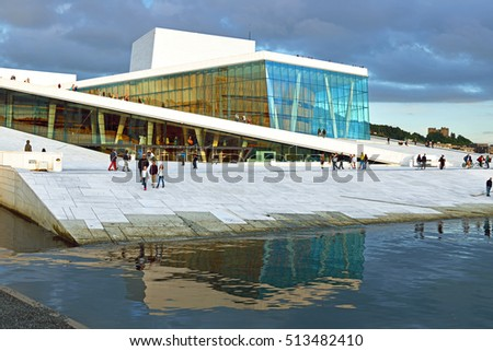 OSLO, NORWAY - JUNE 11, 2016: Oslo Opera House is home of Norwegian National Opera and Ballet, and national opera theatre in Norway