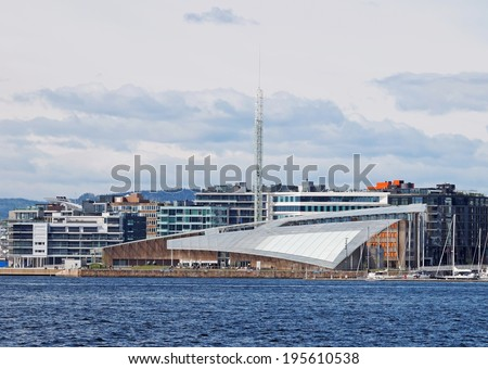 OSLO, NORWAY - MAY 2: Astrup Fearnley Museum of Modern Art on May 2, 2014. It was built as part of Tjuvholmen Icon Complex (2006-2012) and was designed by Renzo Piano Building - stock photo