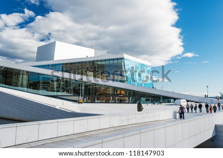 OSLO, NORWAY - SEPTEMBER 5: View on a side of the National Oslo Opera House on September 5, 2012, which was opened on April 12, 2008 in Oslo, Norway