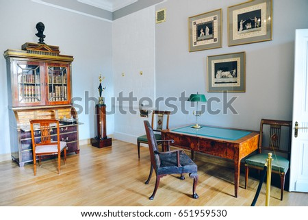Modern Dining Room Luxury House Stock Photo 537386056