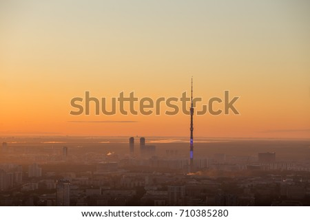 Ostankino tv tower, residential buildings at morning during sunrise in Moscow, Russia