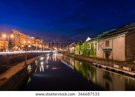 Otaru canal at night time for Tourism