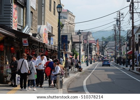 OTARU, JAPAN - SEPTEMBER 2016: Preserved Sakaimachi merchant street in Otaru city, Hokkaido. Old houses there have been converted into restaurants, souvenir shops, boutiques and museums.