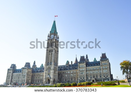 Ottawa, Canada - July 17, 2015: Front facade of Parliament Buildings.