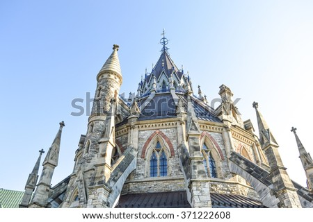 Ottawa, Canada - July 17, 2015: Library of Parliament, Ottawa, Ontario, Canada - stock photo