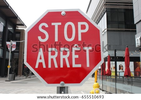 Ottawa, Ontario, Canada -  April 2017 - Bilingual Street sign Stop and Arret sign in Ottawa Canada