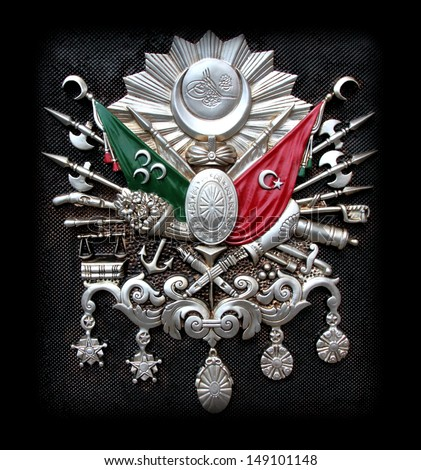 Ottoman Empire Emblem , ( Old Turkish Symbol ) - stock photo
