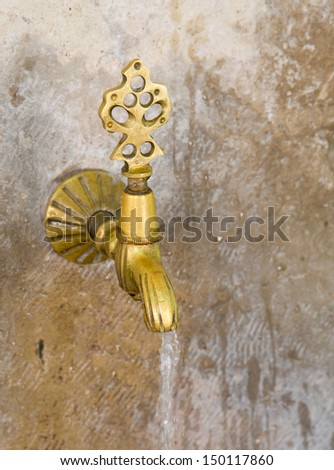 Ottoman style water tap - stock photo