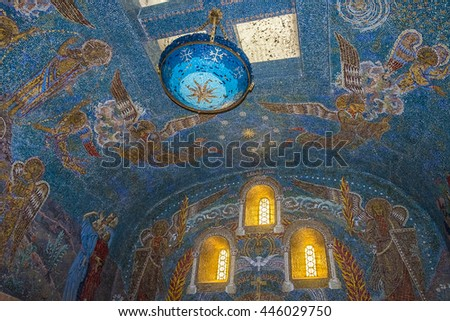 OTTROTT, FRANCE - JUNE 4, 2016:  mosaic at Chapelles des Larmes at Mont Sainte Odile in France. It dates back to byzanthine times. - stock photo