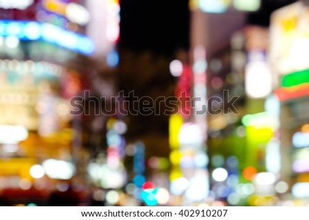 Out of focus lights in Shibuya Crossing at night