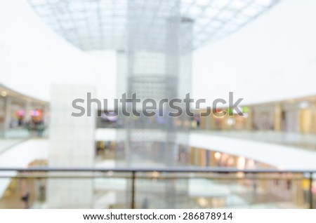 Out of focus Office Corridor, hospital or shop Background - stock photo