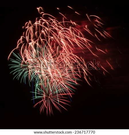 Outbreaks of fireworks in the night sky  - stock photo