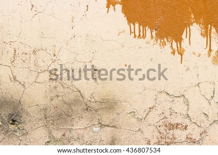 Outdated concrete wall for your background - stock photo