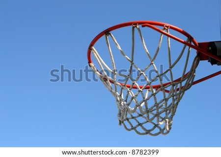 Outdoor basketball hoop - stock photo