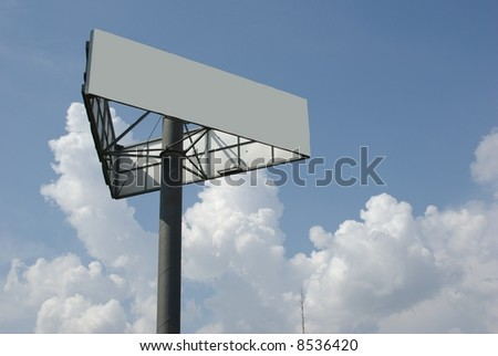 outdoor billboard add your text - stock photo