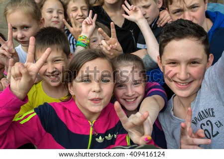 "Outdoor games on the field.The children's faces in selfies.Children's camp""Birch""  Russia, Yaroslavl  17.06.2015"