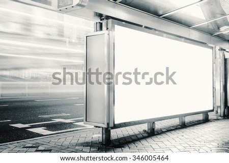 Outdoor poster mockup in the city - stock photo