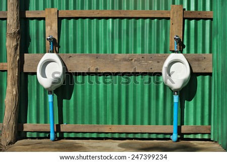 outdoor public toilet - stock photo