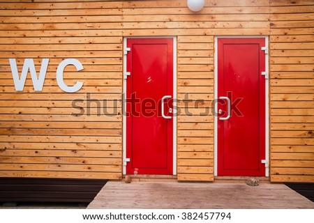 Outdoor public washroom  - stock photo