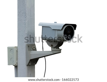 outdoor security cctv cameras with housing on the pole cover