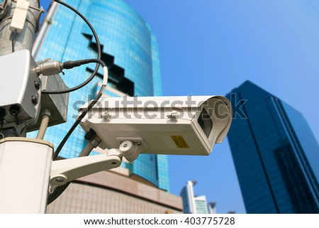 outdoor security ip camera cctv with wifi system - stock photo