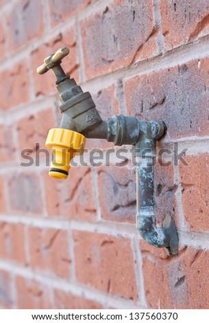Outdoor tap - stock photo