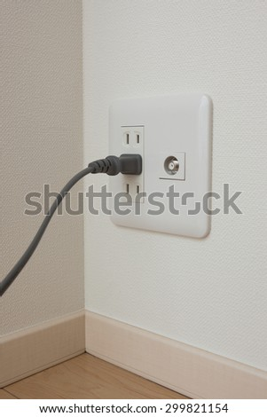 Outlet of the housing - stock photo
