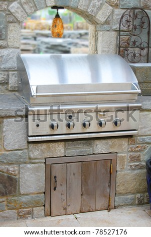 Outside grill - stock photo
