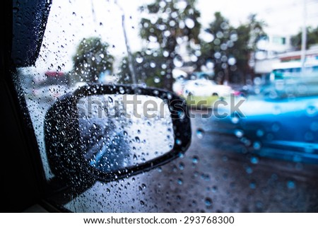 Outside the car in the raining day - stock photo