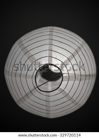 oval interior paper lamp