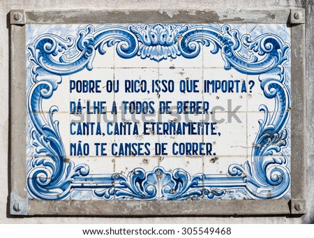 OVAR, PORTUGAL - AUGUST 10, 2015: Panel of traditional Portuguese tiles hand-painted blue and white, with written quoted verses from a poem about water. - stock photo