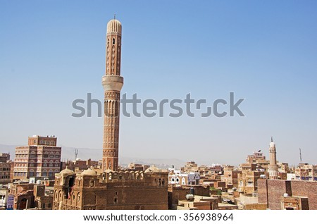 Overview of the Old City of Sana'a, decorated houses, palaces, minarets, mosques, fog, roofs, Republic of Yemen - stock photo