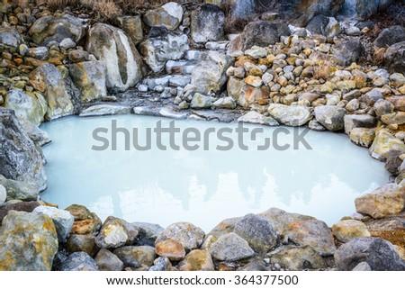 Owakudani hot spring area near Lake Ashi in Hakone, Japan - stock photo
