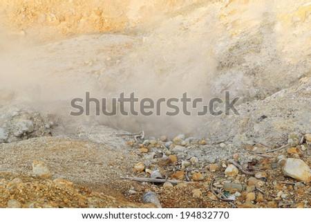 Owakudani, sulfur quarry in Hakone, Japan - stock photo