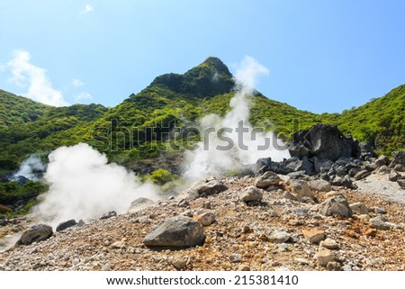 Owakudani valley ( volcanic valley with active sulphur and hot springs in Hakone, Kanagawa , Japan) - stock photo