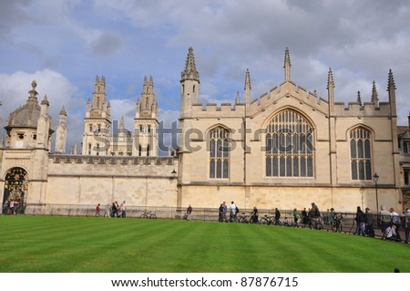 Oxford University in England - stock photo