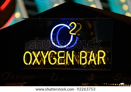 Oxygen Bar neon sign in a shopping Center - stock photo