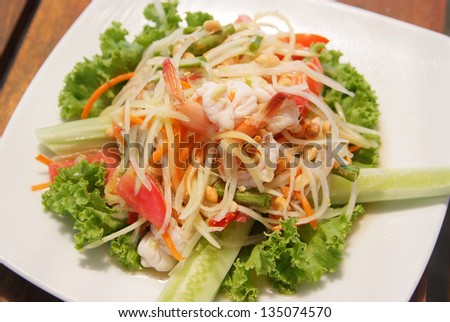 Paapaya Salad with Seafood on the leave of lettuce