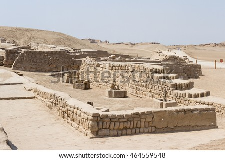 Pachacamac, Lima - May 10 : Spectacular site in the desert of Peru, with great pyramids, dwellings and temples built by different cultures. May 10 2016 Pachacamac, Lima Peru.