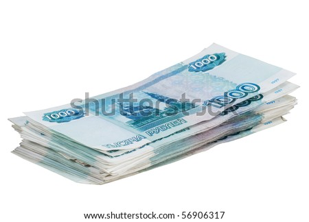 Pack of the bills on one hundred roubles on white background