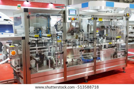 Packing machine is shown at a food and drink exhibition.