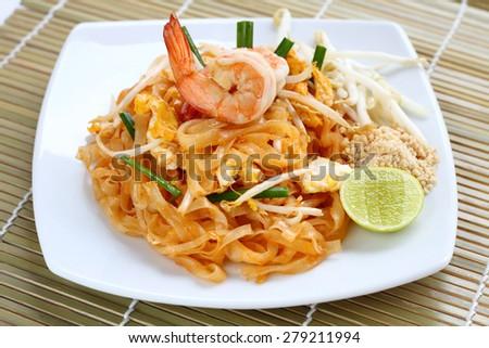 Pad thai shrimp  is noodle food Thai Style. - stock photo
